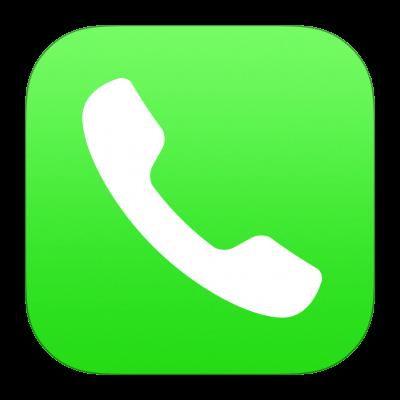 لوگوی تلفن در سایت پکیلون
